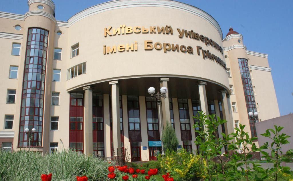 Вкиевском институте будут читать спецкурс об«Игре престолов»