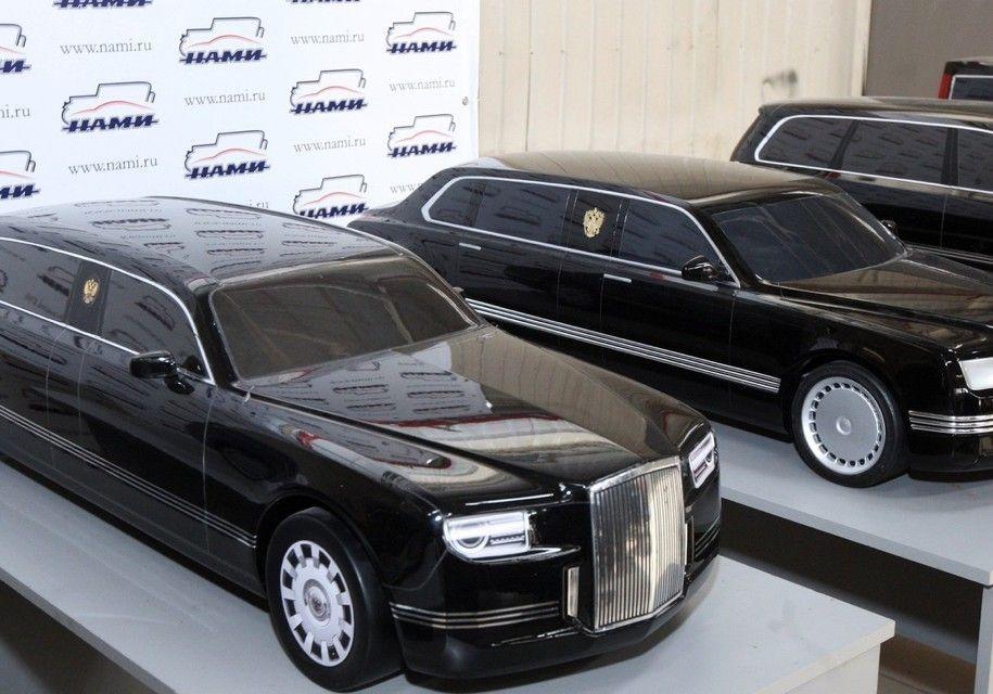 Российское руководство пересадят наавтомобиле проекта «Кортеж» впервом месяце зимы