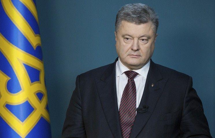 Донецкий политолог Дмитрий Кузьменко— оподписании Порошенко закона пореинтеграции Донбасса