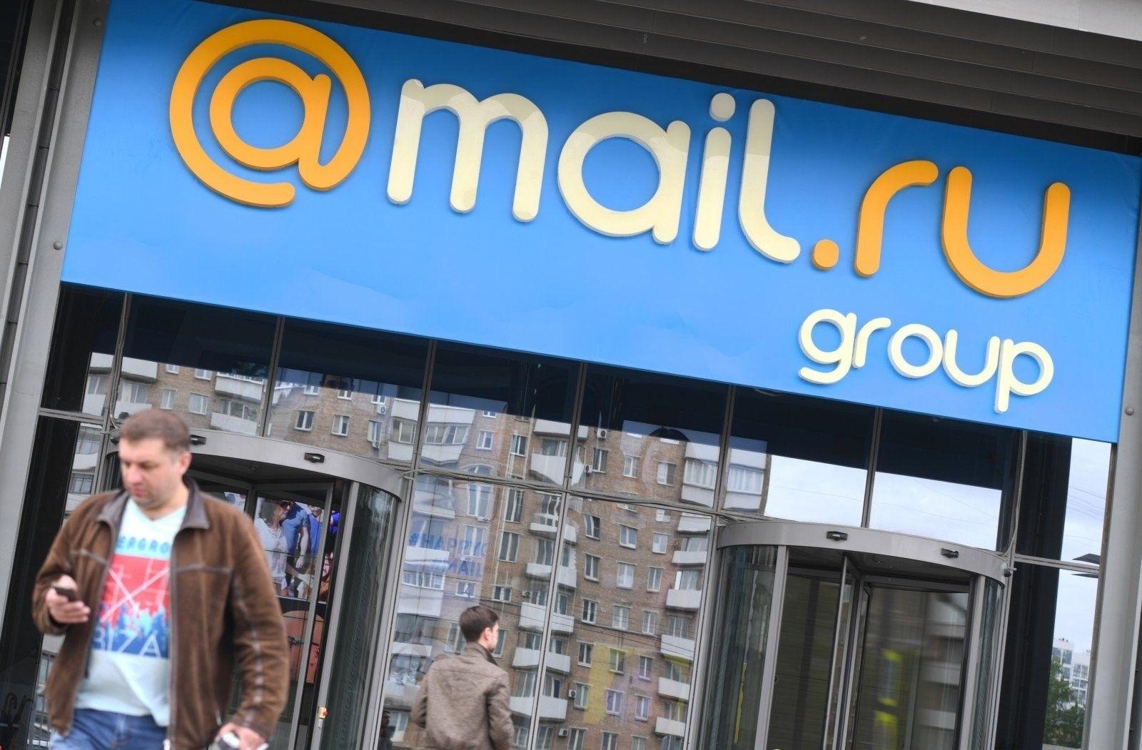 Mail.Ru Group таргетирует пользователей попсихотипам
