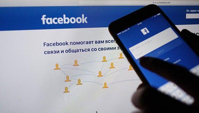 Всоцсети социальная сеть Facebook появятся «оживающие» посты