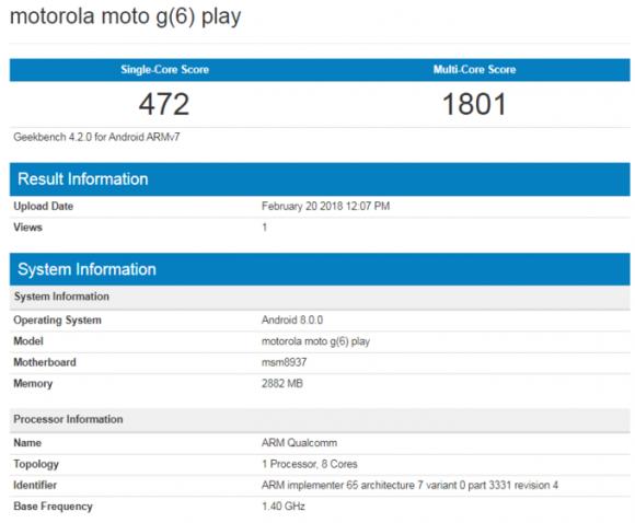 Android-смартфон Moto G6 Plus выйдет в 5-ти расцветках