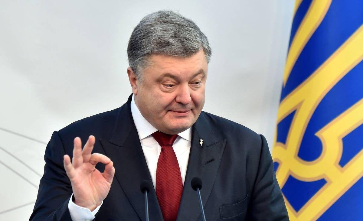 Закон Порошенко о«реинтеграции Донбасса» вступает всилу завтра