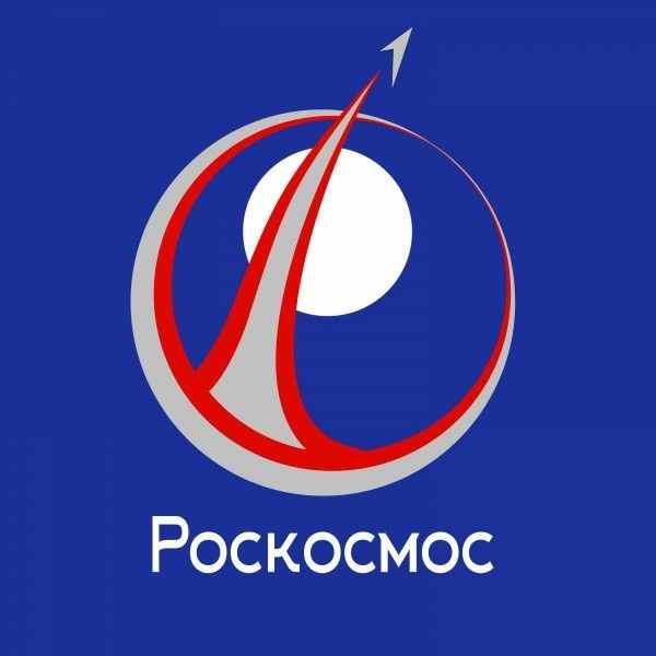 Роскосмос предложил способ опознания космических аппаратов