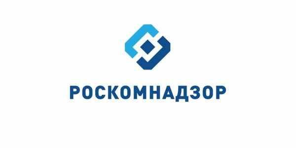 Роскомнадзор начал блокировку сайта оппозиционера Навального