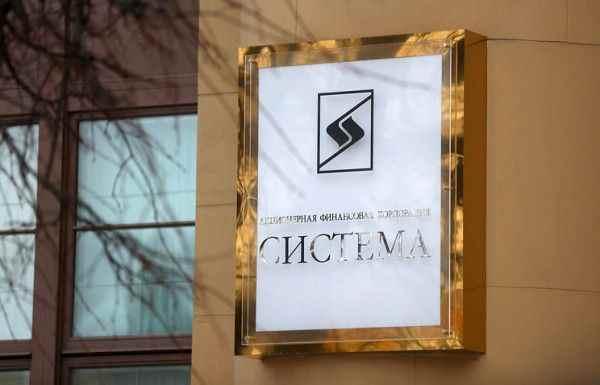 АФК «Система» получит 105 млрд рублей от Сбербанка под залог акций МТС