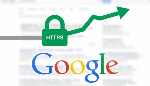 В Google рекомендуют создавать новые сайты сразу на HTTPS