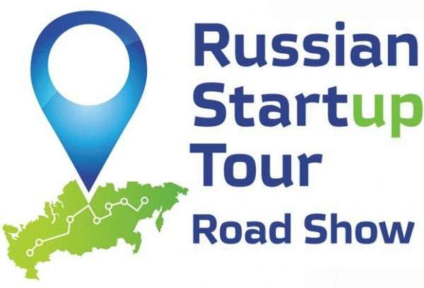 В Красноярске начался конкурс стартапов Startup Tour