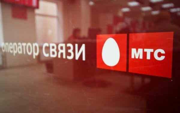 В России магазины МТС временно обрушили цены на iPhone