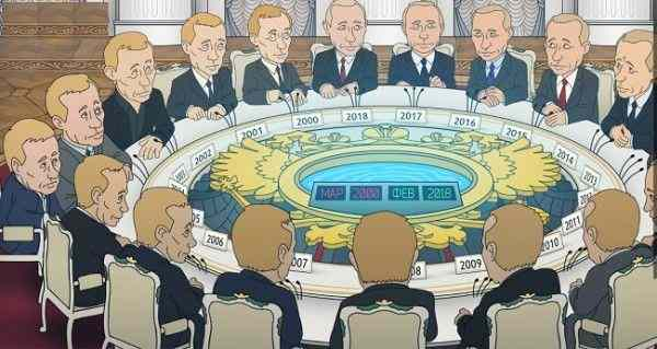 Студия «ХайпКвадрат» представила аудитории свой мультфильм «Путин18плюс»