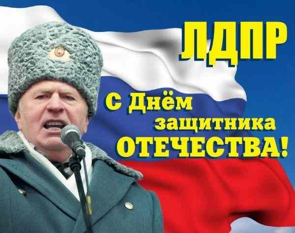 В Сети обсуждают совет Жириновского «Как не стать бомжом»