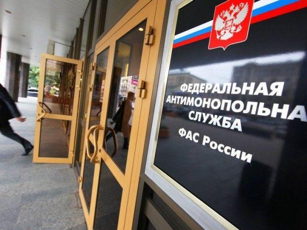 Житель Томска пожаловался в УФАС на «лживую» рекламу услуг по выводу из запоя