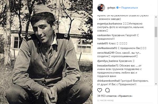 Лепс поделился с поклонниками фотографией молодости
