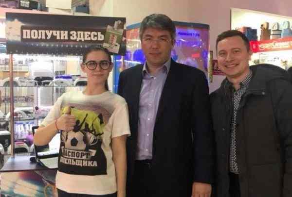 Цыденов оформил себе паспорт болельщика ЧМ-2018
