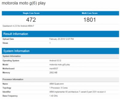 Рассекречены характеристики смартфона Moto G6 Play