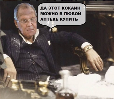 Сергей Лавров прокомментировал изъятие 400 кг кокаина в посольстве РФ