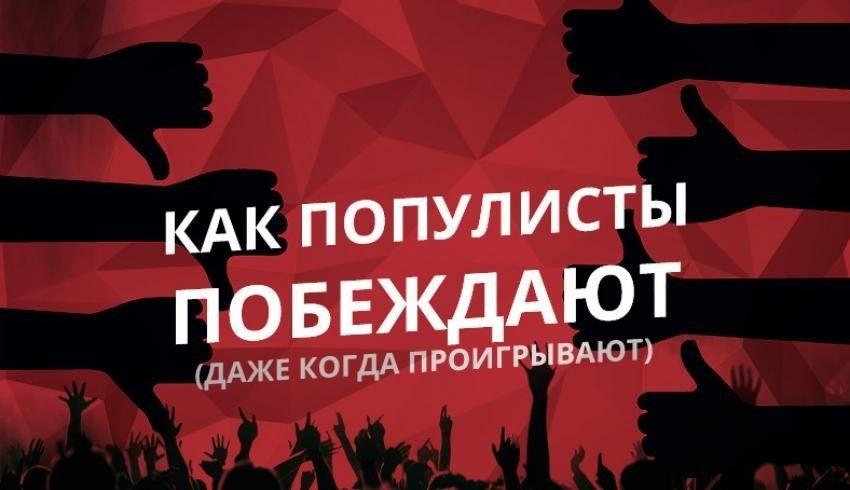 Специалисты посчитали, восколько РФ обойдется осуществление вжизнь программы Павла Грудинина