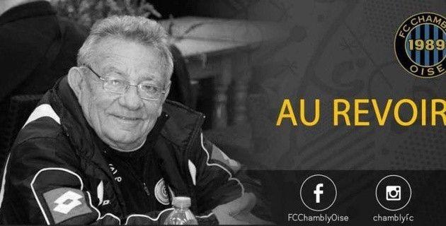 Основатель провинциального клуба скончался после выхода команды вполуфинал Кубка Франции