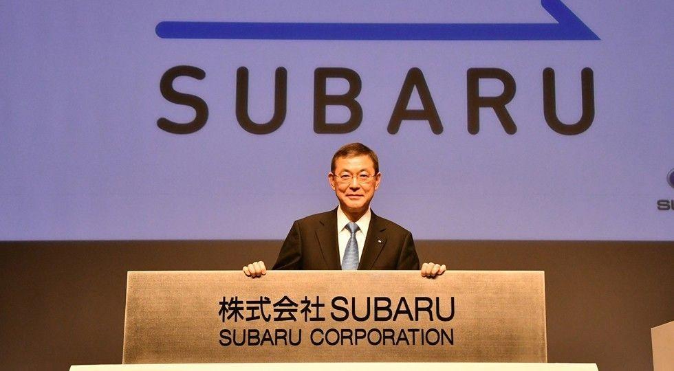 После скандала руководитель Субару покинет пост президента автокомпании