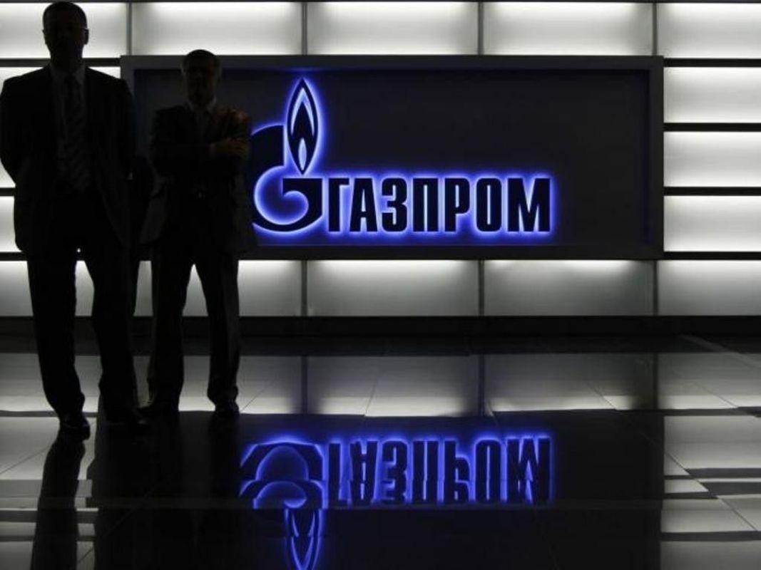«Газпром» должен восполнить переплату запольский газ— «Нафтогаз»