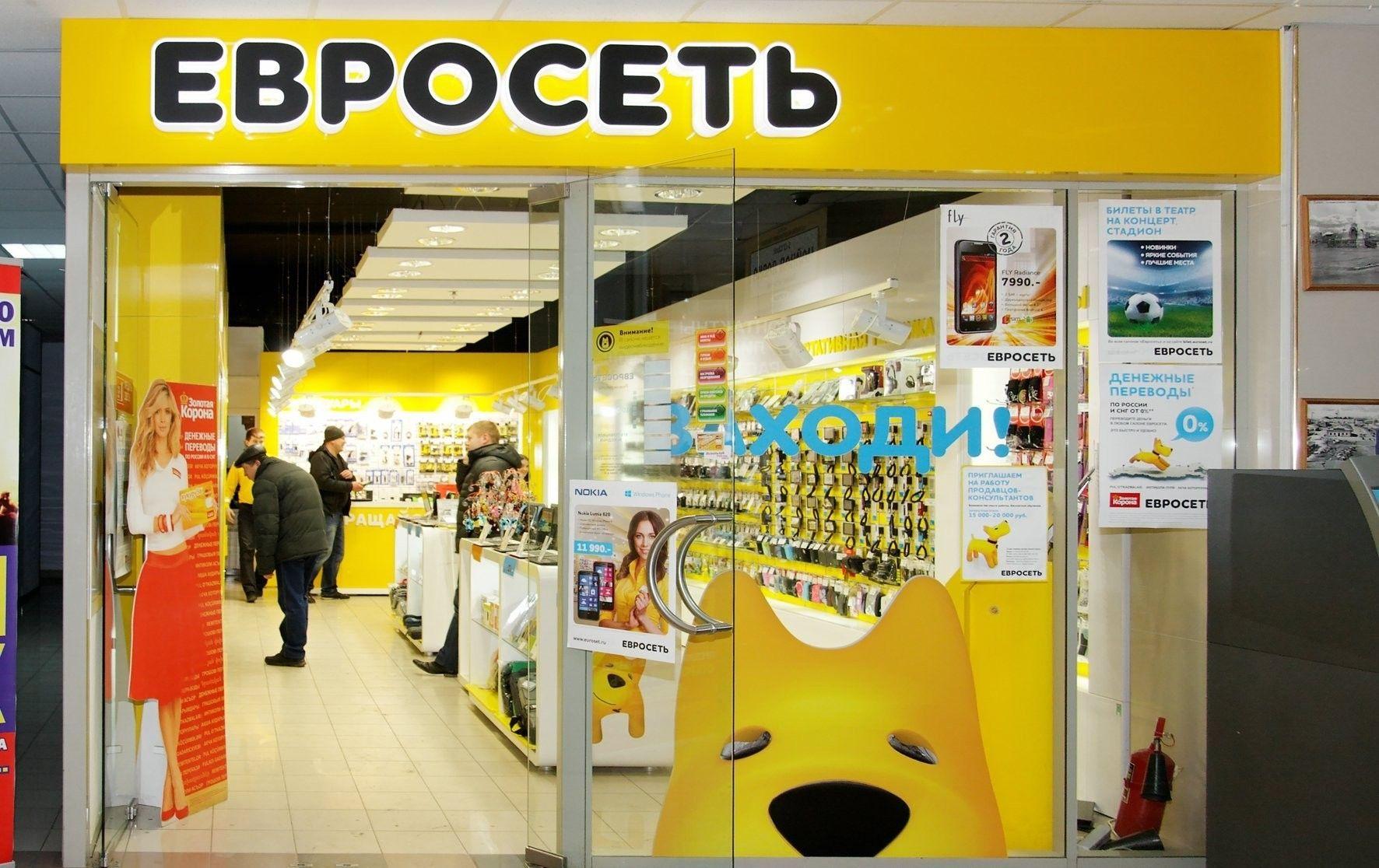 «Евросеть» начала менять старые мобильные телефоны на всевозможные новые в Российской Федерации
