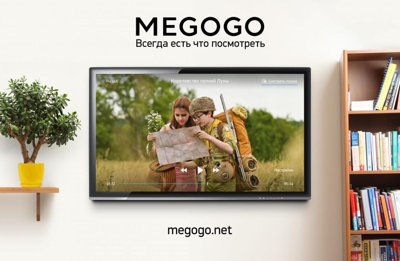 Новости: Выручка онлайн-кинотеатра Megogo в 2017 году превысила 1 млрд рублей
