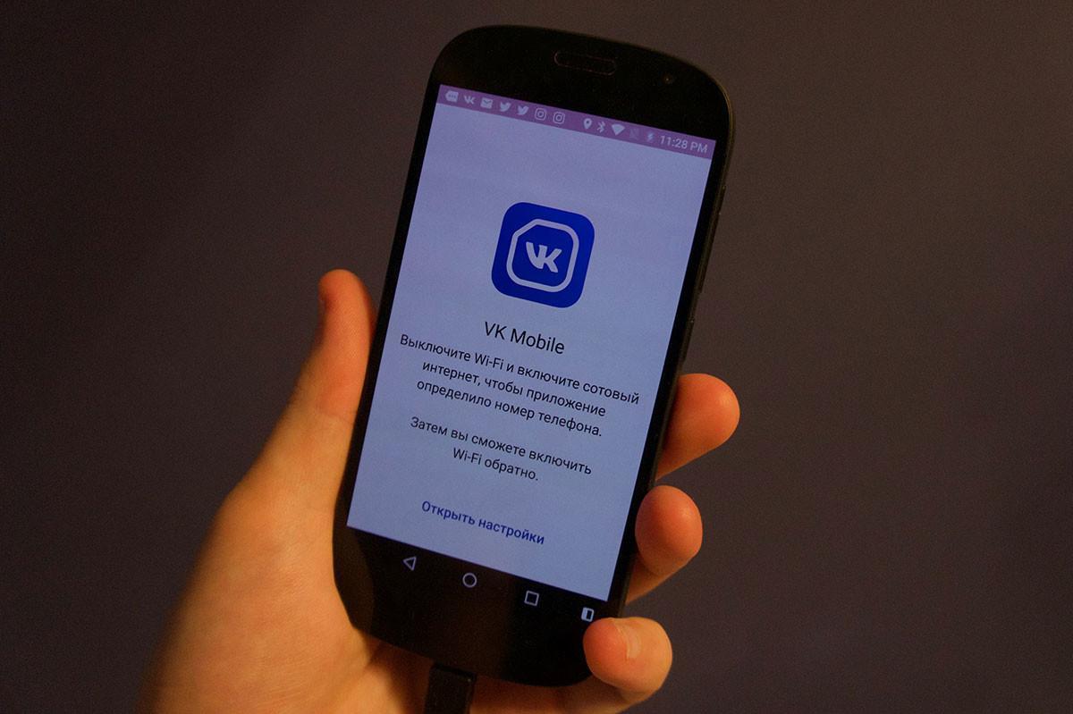 «Мегафон» закрывает виртуального оператора во«ВКонтакте»