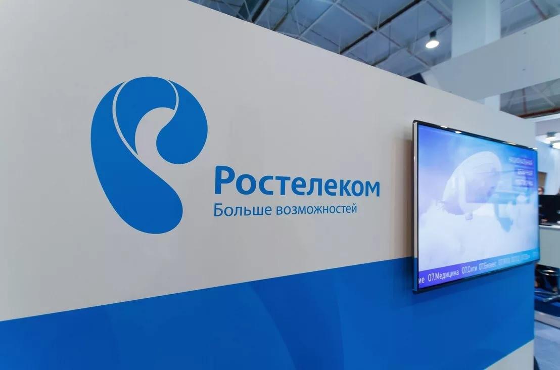 Финансовым директором «Ростелекома» назначен Сергей Анохин