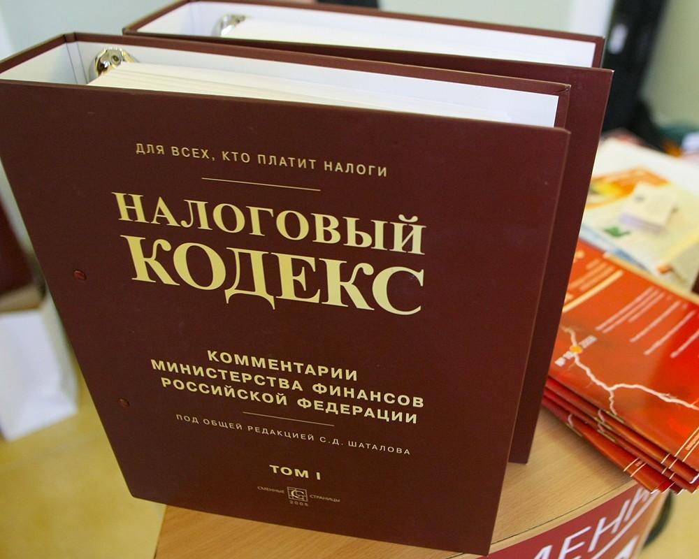 ВИпатово персональный предприниматель недоплатил вналоговую 4 млн руб.