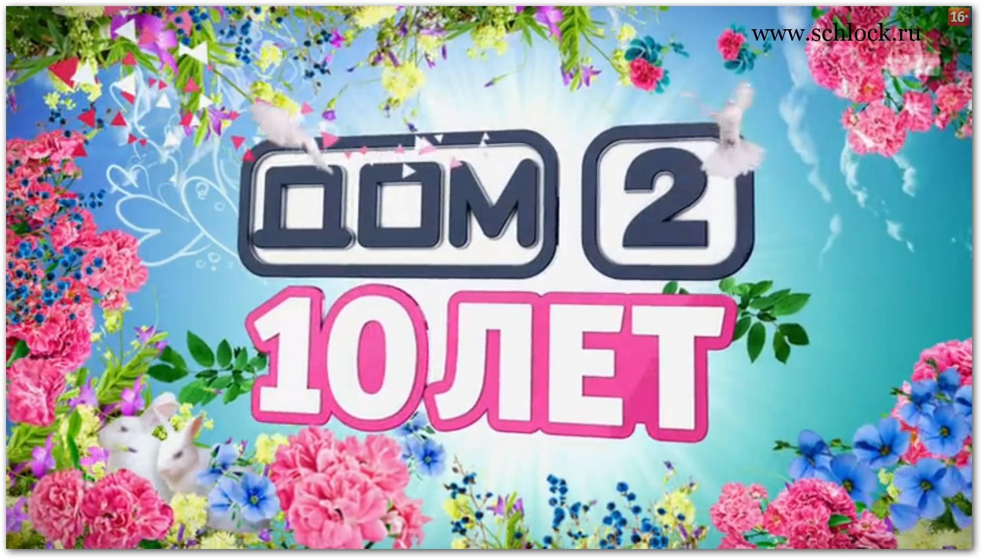 В столице России накастинге «Дома-2» дополусмерти избили девушку