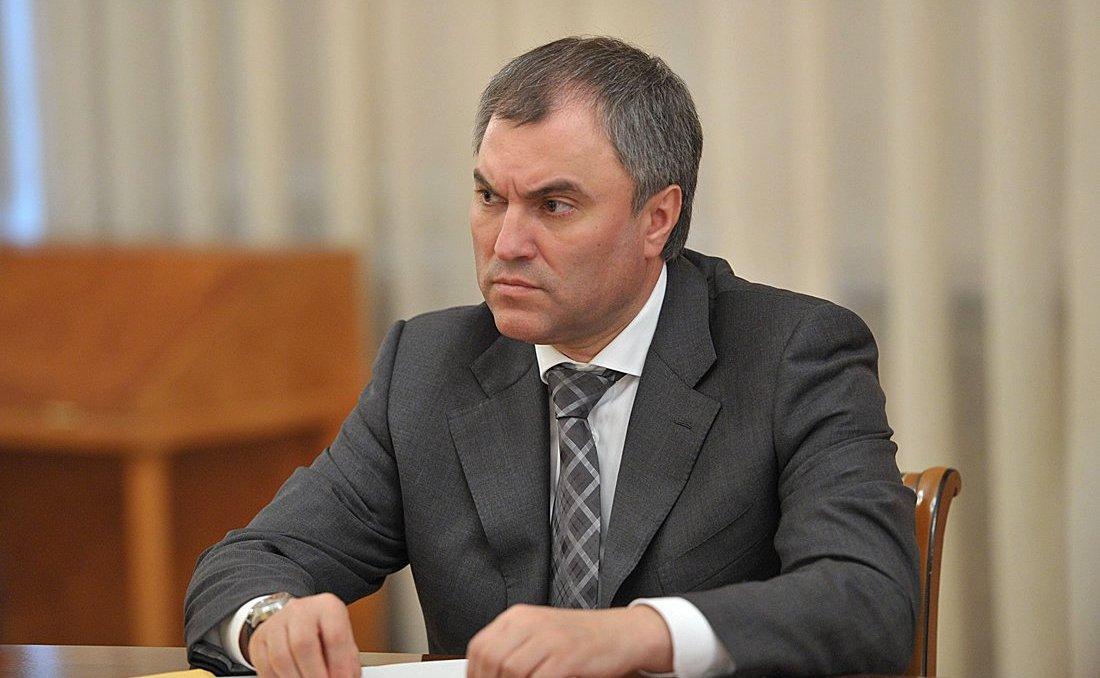 Володин: Киев вышел изправового поля, недопустив граждан России довыборов
