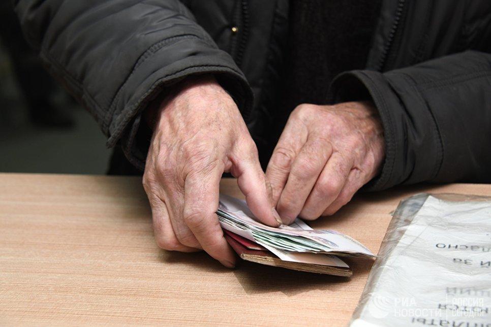 Минтруд готовится поднять пенсии выше уровня инфляции