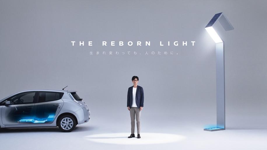 Старые батареи Nissan Leaf будут питать уличные фонари