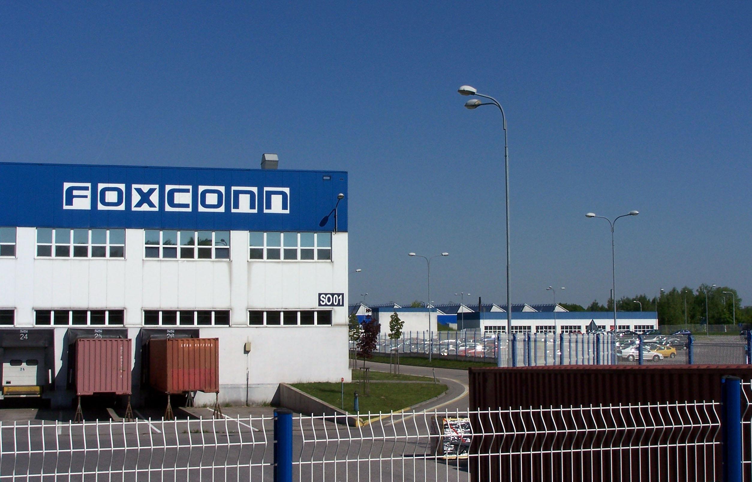 Foxconn покупает Belkin иLinksys повыгодной цене для выпуска новых устройств