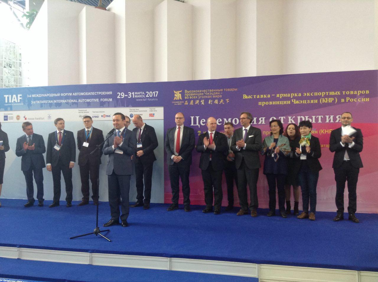 ВКазани стартует международный форум автомобилестроения TIAF supported byAutomechanika
