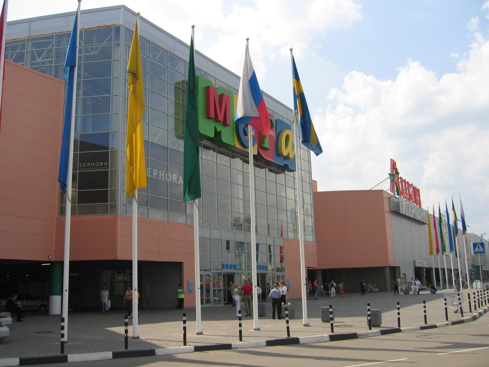 ВТЦ «Мега» закрыли три кинозала из-за сложностей ссигнализацией