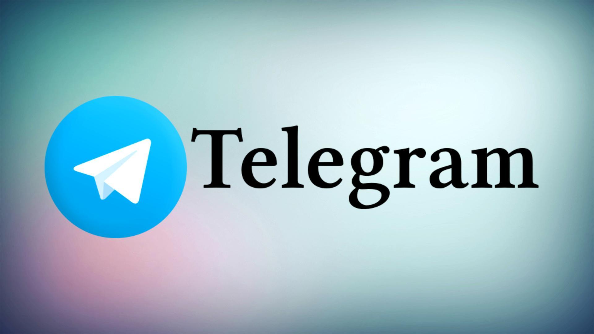 Мошенники заработали денег насбое вработе мессенджера Telegram