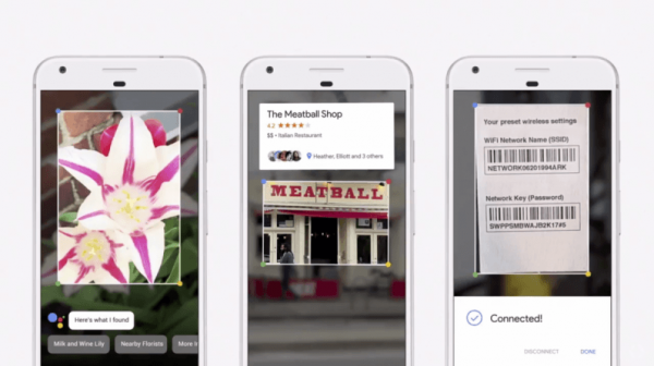 Google Lens стала ещё умнее и обзавелась новыми функциями