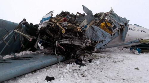 МАК установил причину крушения самолета Ан-2 в Балашихе