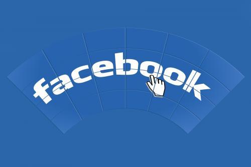 Facebook намерен