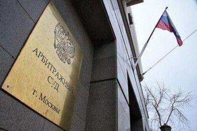 Опубликованная информация о приобретении гостиницей Ямала дорогой сантехники была сфальсифицирована