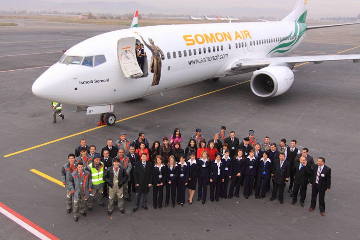 Таджикистанская авиакомпания остановила полёты по 9-ти направлениям в РФ