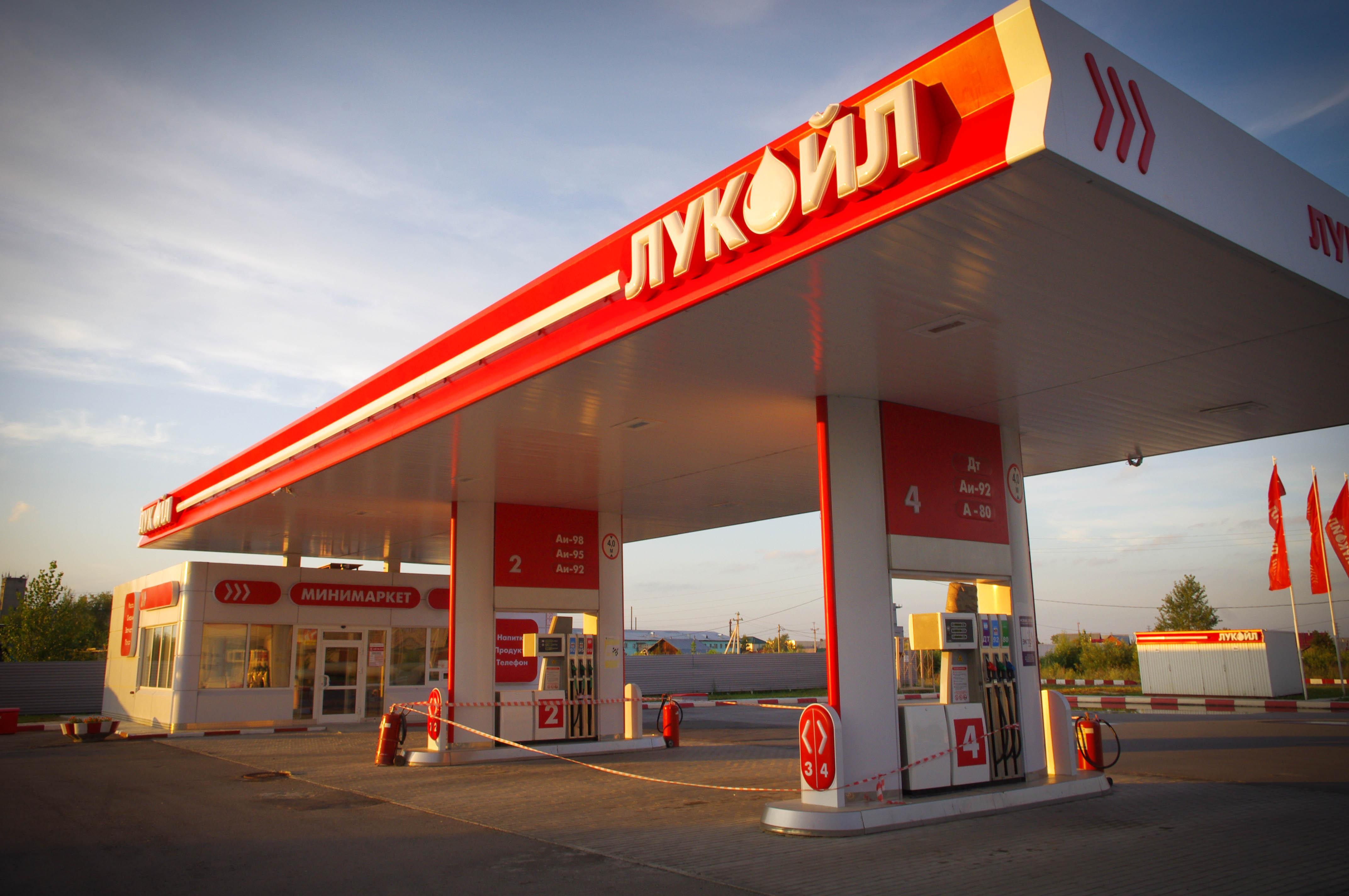 ВУфе поменялись цены набензин идизельное горючее