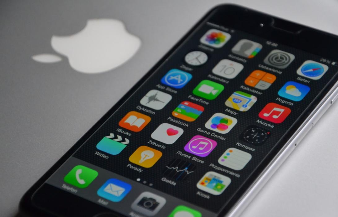 Apple радикально изменит дизайн испособ управления новых iPhone