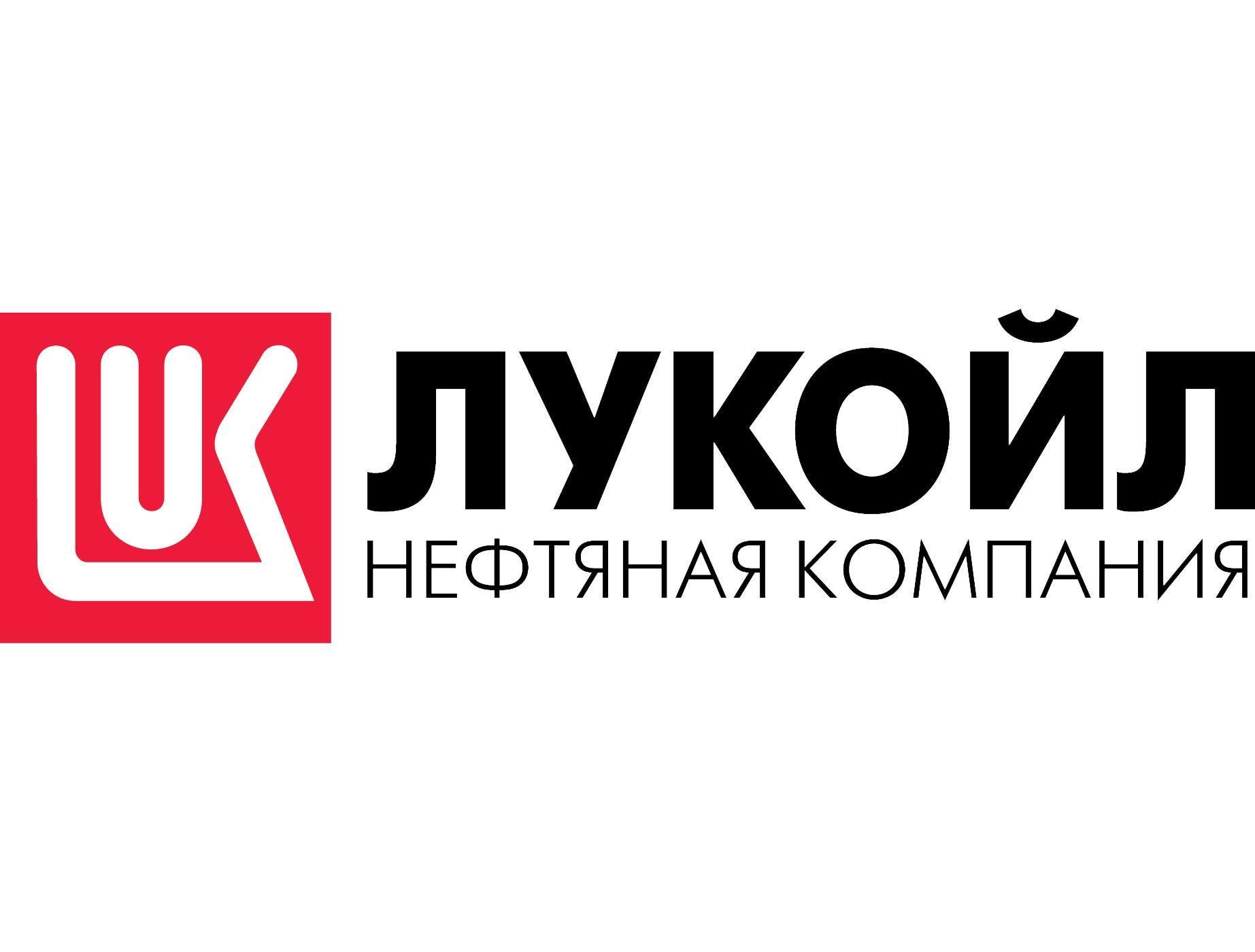 Стоимость «Лукойла» подросла из-за обещания обратного выкупа акций— специалист