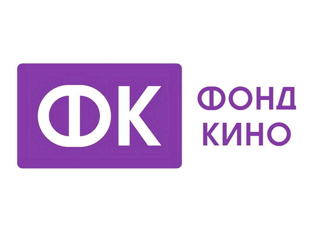 Фонд кино профинансирует «Притяжение-2» и«Мастера иМаргариту»