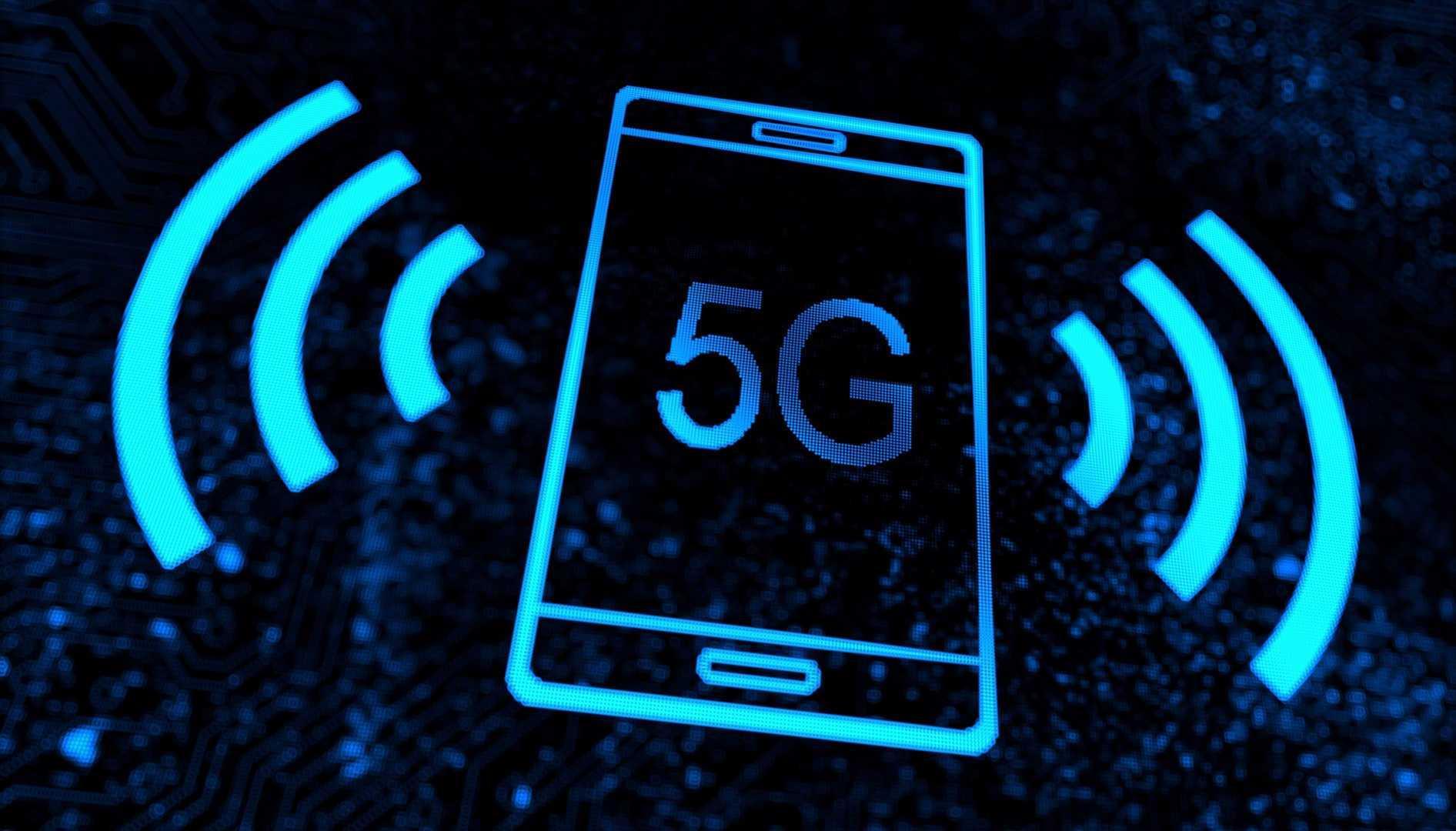 КНР  в текущем году  планирует выполнить  коммерческий запуск сетей 5G