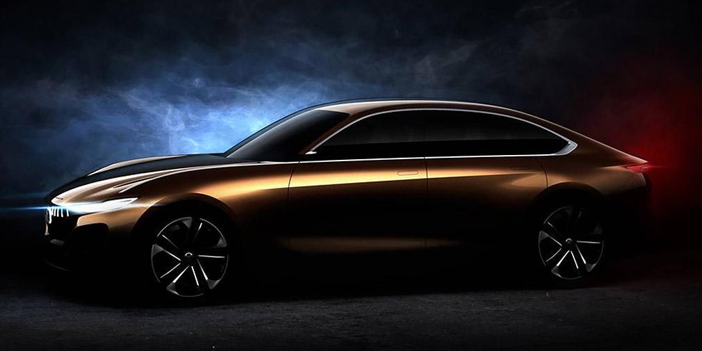 Pininfarina опубликовала тизер концепта седана H500 перед дебютом вПекине
