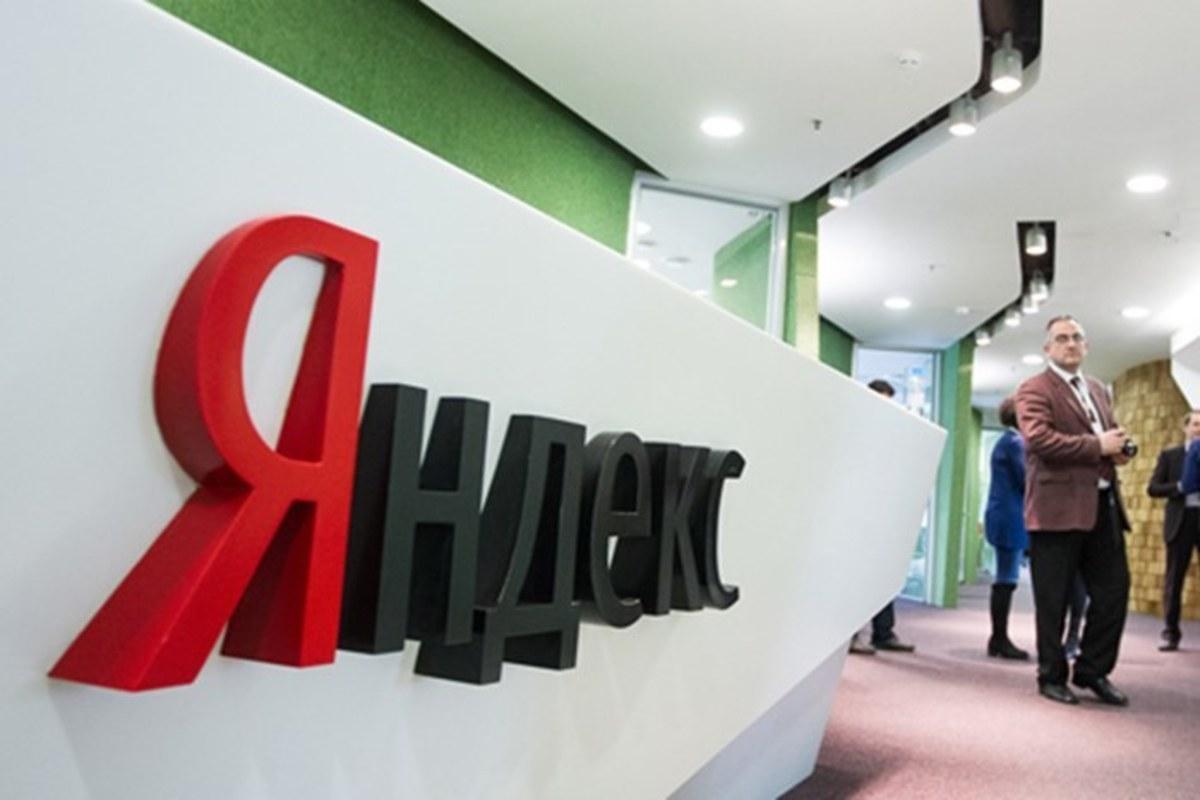 «Яндекс» начал тестировать сервис вопросов иответов «Знатоки»