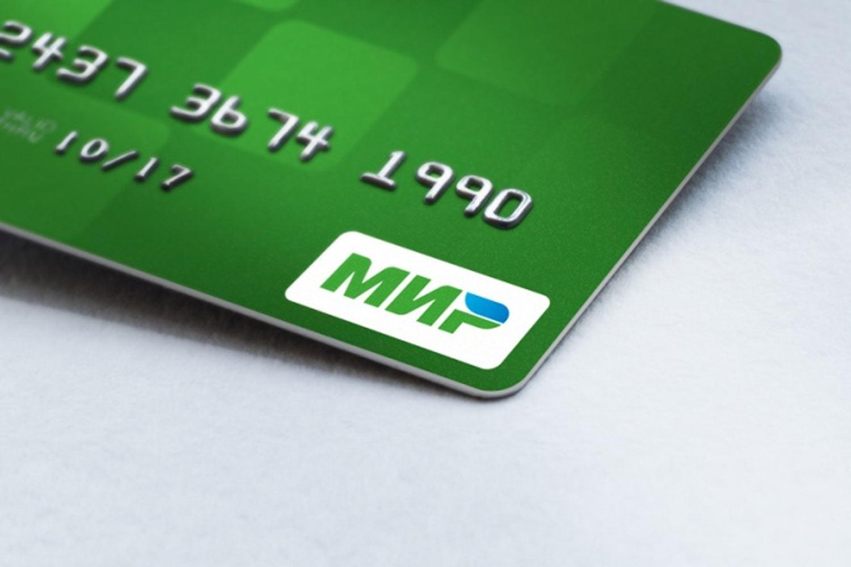 Крупный уральский банк закрывает отделения вЕкатеринбурге